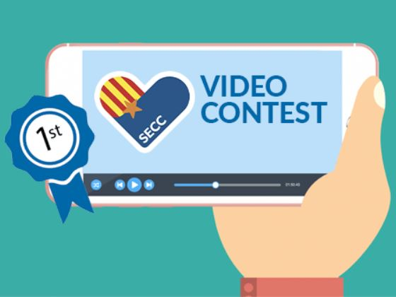Agency Video Contest